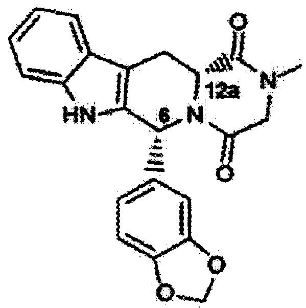 Орально распадающийся пленочный препарат, содержащий тадалафил, и способ его приготовления