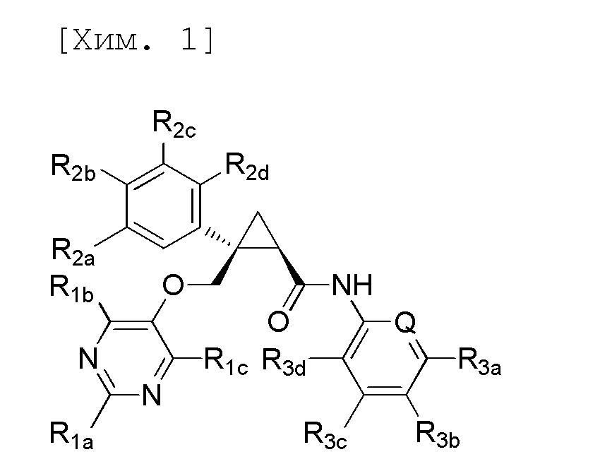 Способ получения пиримидин-1-олового соединения и его промежуточного соединения