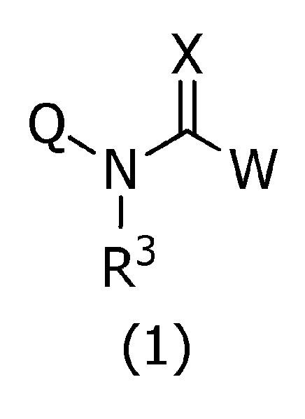 Гетероциклическое амидное соединение