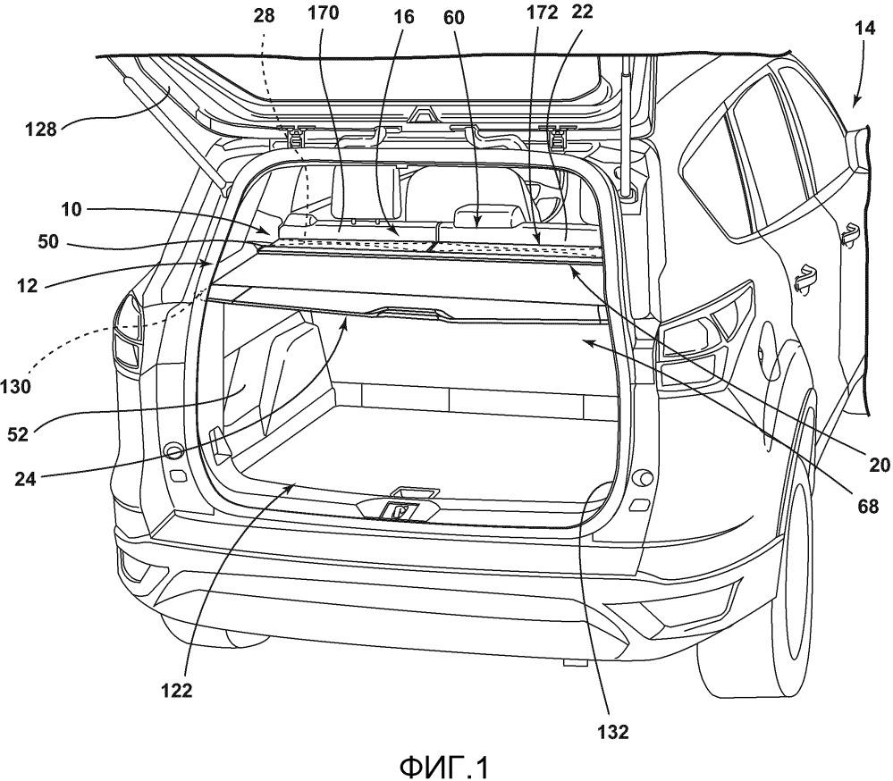 Шторка багажного отделения для транспортного средства (варианты)
