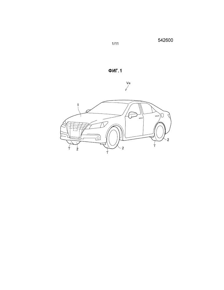 Транспортное средство и способ компоновки саморазрядного нейтрализатора статического электричества для транспортного средства