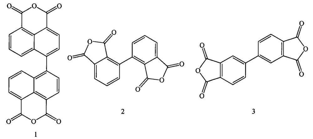 Способ получения диангидридов ароматических тетракарбоновых кислот