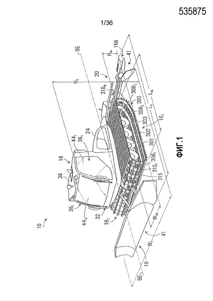 Система сиденья для снегоуплотнительной машины
