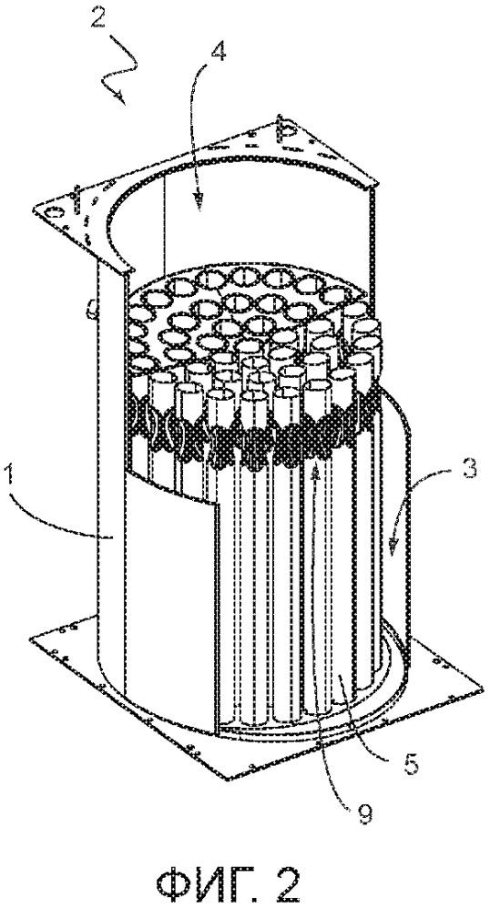 Труба теплообменника и отопительный котел, имеющий такую трубу теплообменника