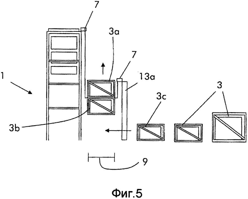 Способ монтажа котла, модуля и котла, содержащего модуль