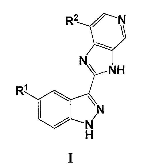 Индазольные ингибиторы сигнального пути wnt и их терапевтические применения