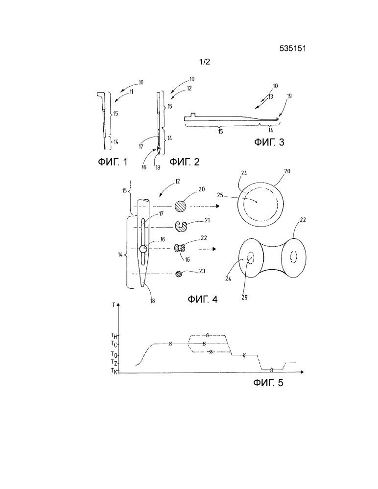 Инструмент для текстиля и способ его изготовления