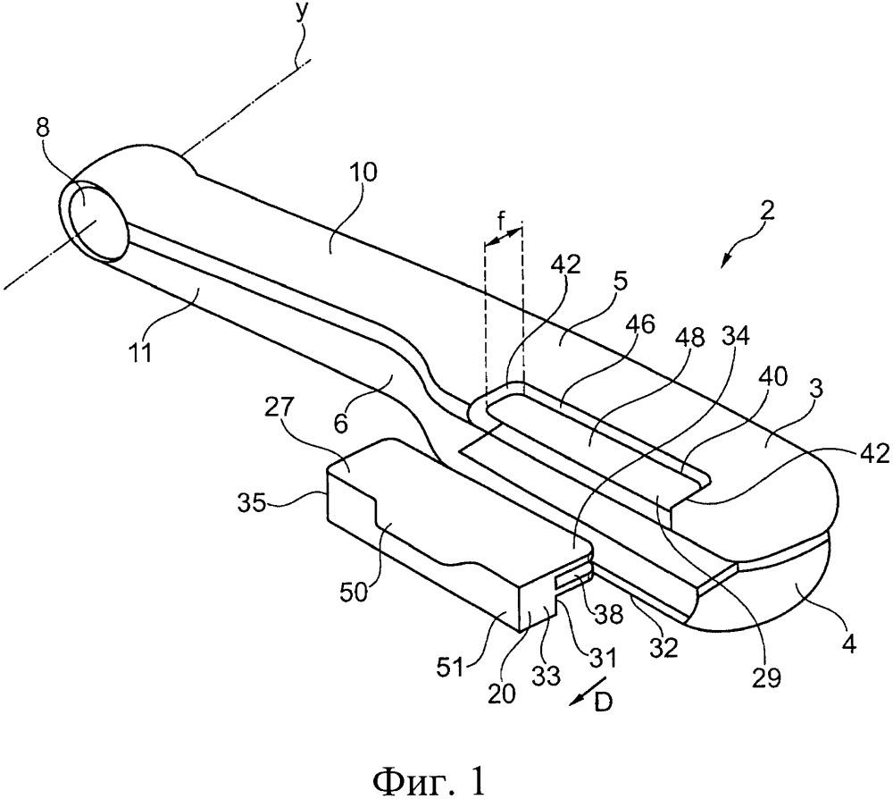 Устройство для обработки волос, содержащее заправочный элемент, вставляемый сбоку