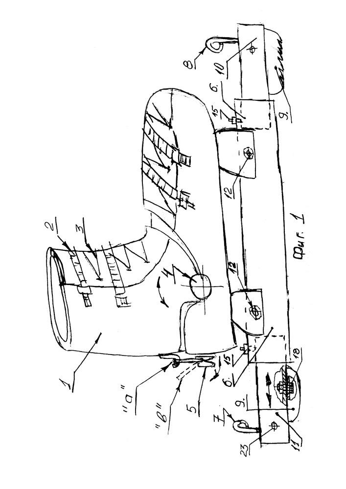 Устройство для нехирургического лечения опорно-двигательного аппарата