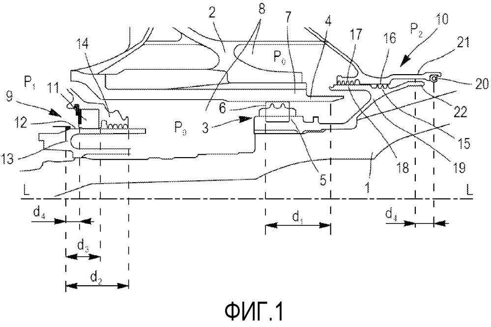 Элемент газотурбинного двигателя, содержащий вспомогательное уплотнительное средство, и способ тестирования этого элемента