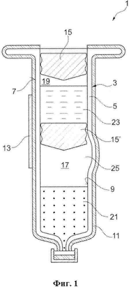 Первичное упаковочное средство и способ производства первичного упаковочного средства