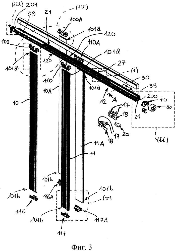 Легко транспортируемая и легко собираемая стеновая конструкция с раздвижной дверью или для раздвижной двери