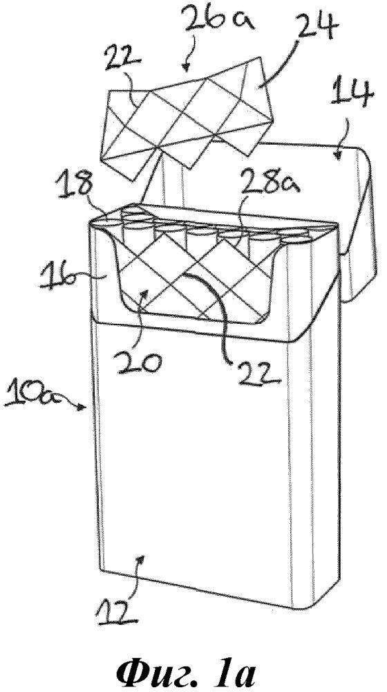 Контейнер с оберткой с отрывным язычком