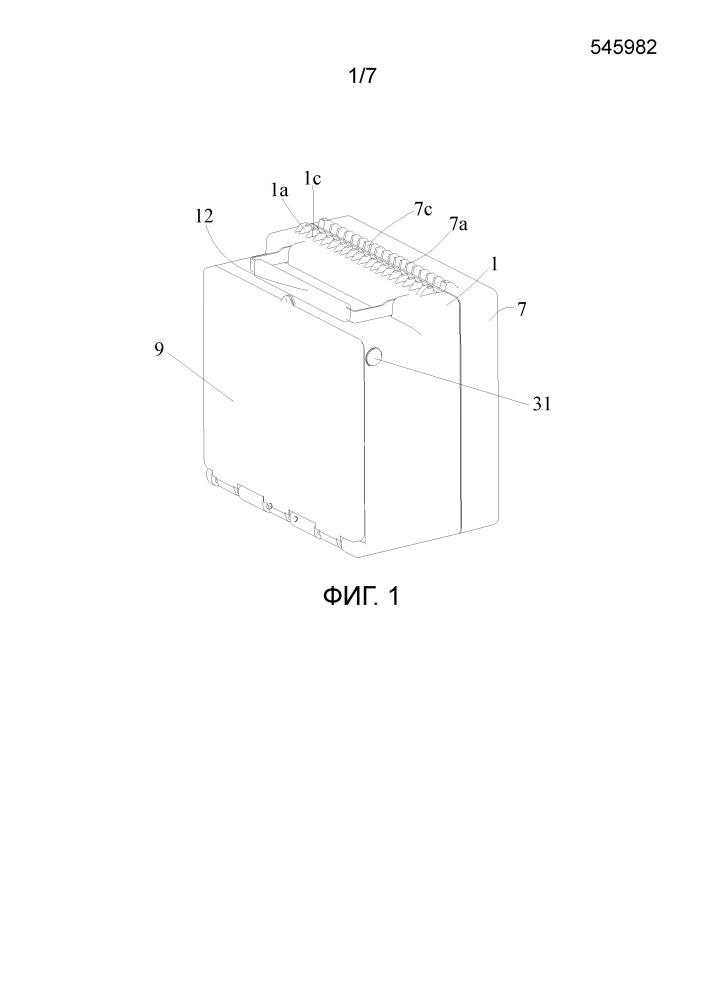 Ящик для сбора и утилизации банкнот