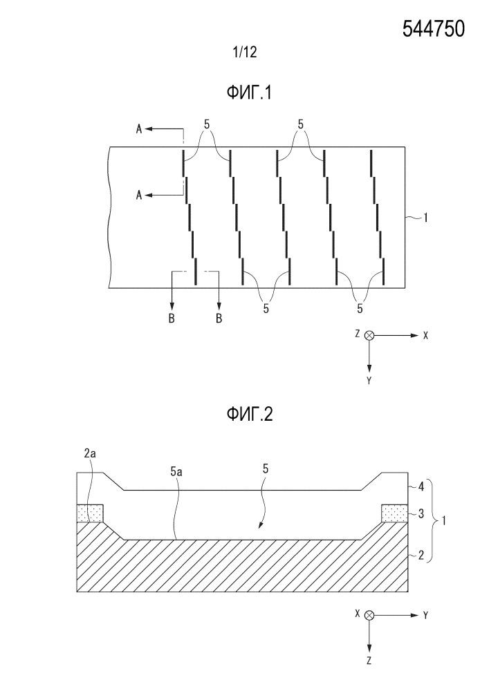 Лист из электротехнической стали с ориентированной зеренной структурой