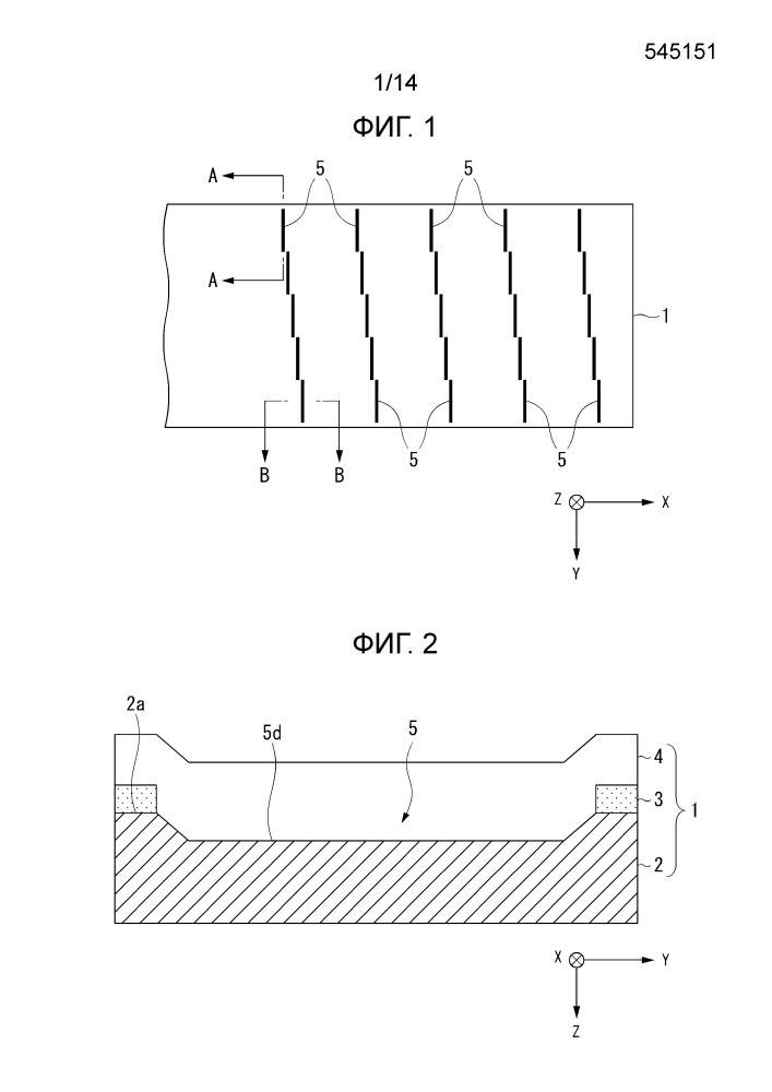 Электротехнический стальной лист с ориентированной зеренной структурой