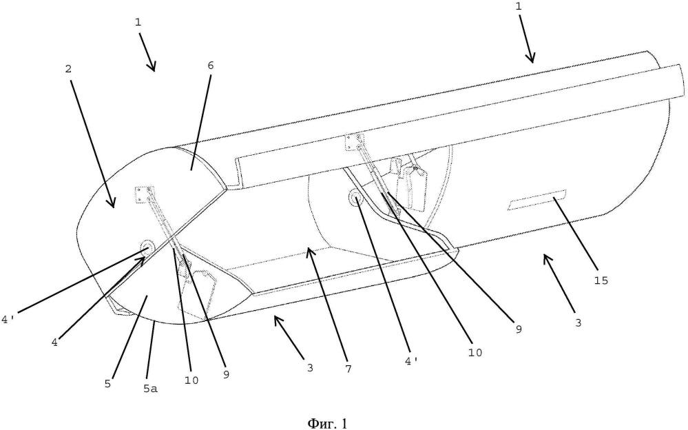 Верхний багажный отсек для летательного аппарата