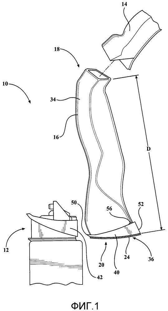 Трубопроводный узел и трубопровод для системы отопления/вентиляции/кондиционирования воздуха транспортного средства