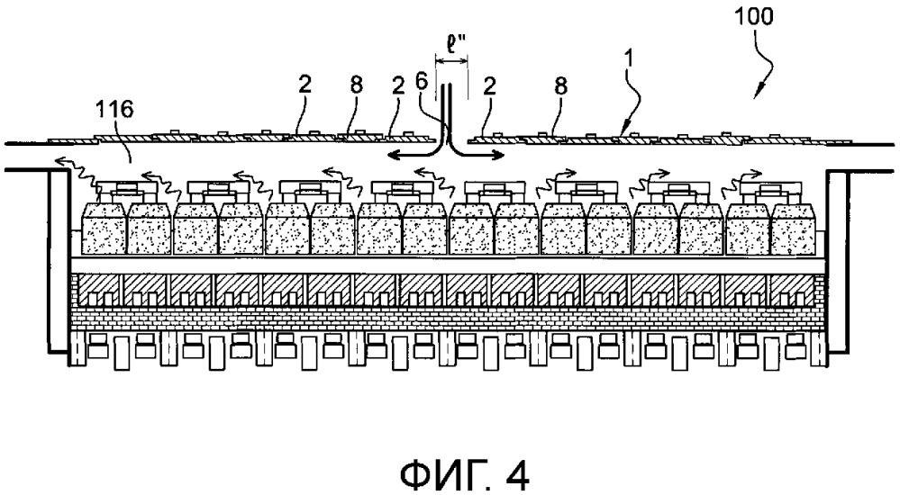 Запорная система для электролизера