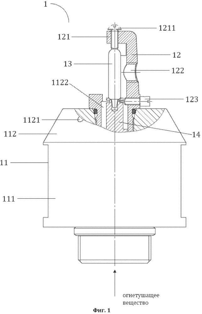 Спринклерный ороситель и модульная установка пожаротушения, содержащая такой спринклерный ороситель