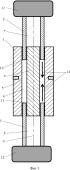 Устройство для получения изделий из композиционных порошков искровым плазменным спеканием