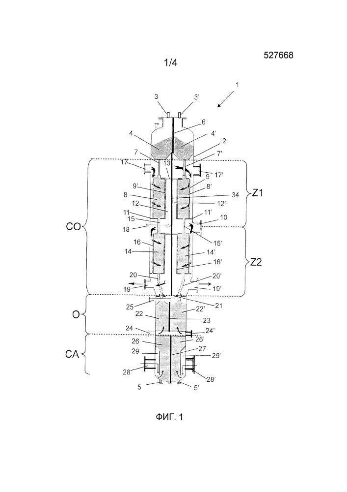 Реактор регенерации катализаторов
