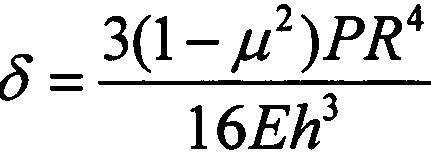 Высокоточный матричный приёмник инфракрасного и терагерцового излучения