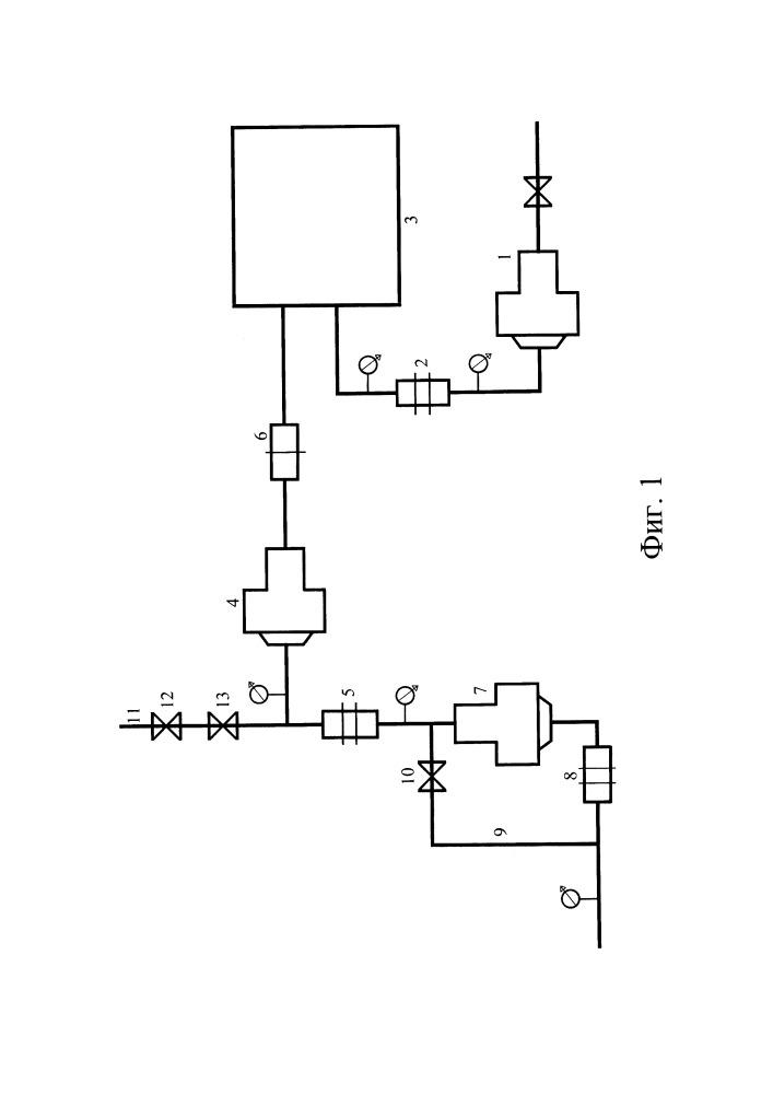 Устройство для получения водотопливной эмульсии и обработки нефти