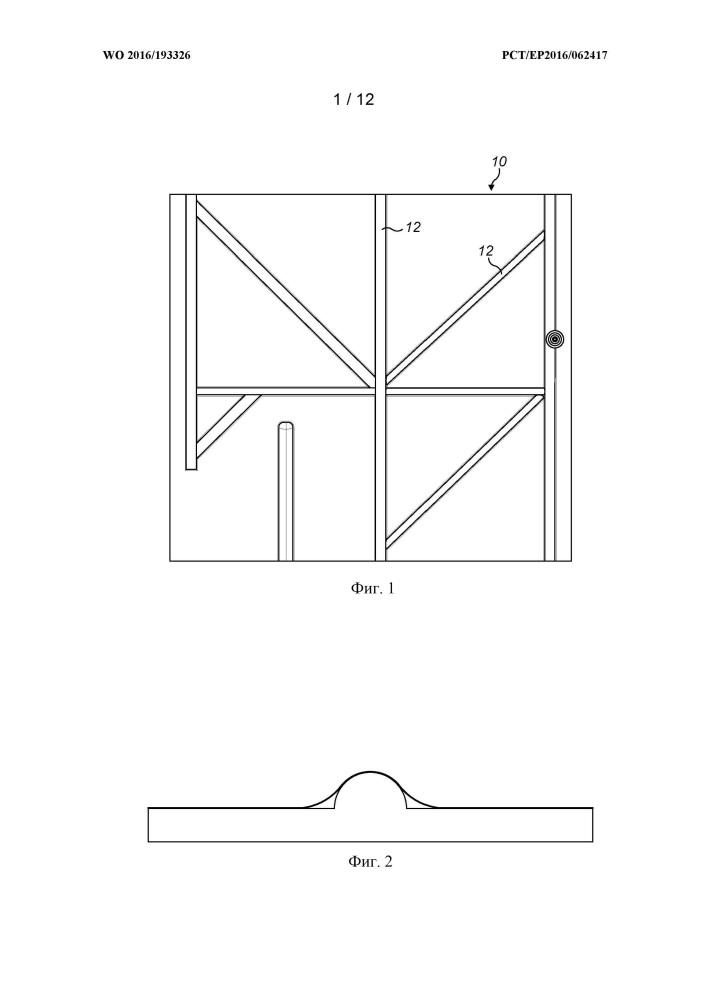 Способ и система ламинирования больших поверхностей