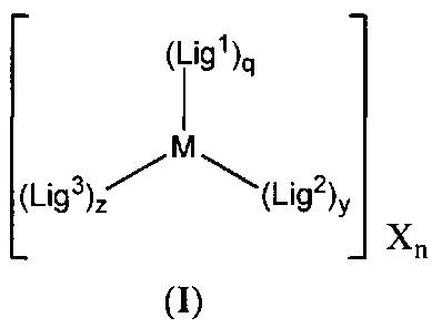 Координационные комплексы на основе металлов в качестве фотодинамических соединений и их применение