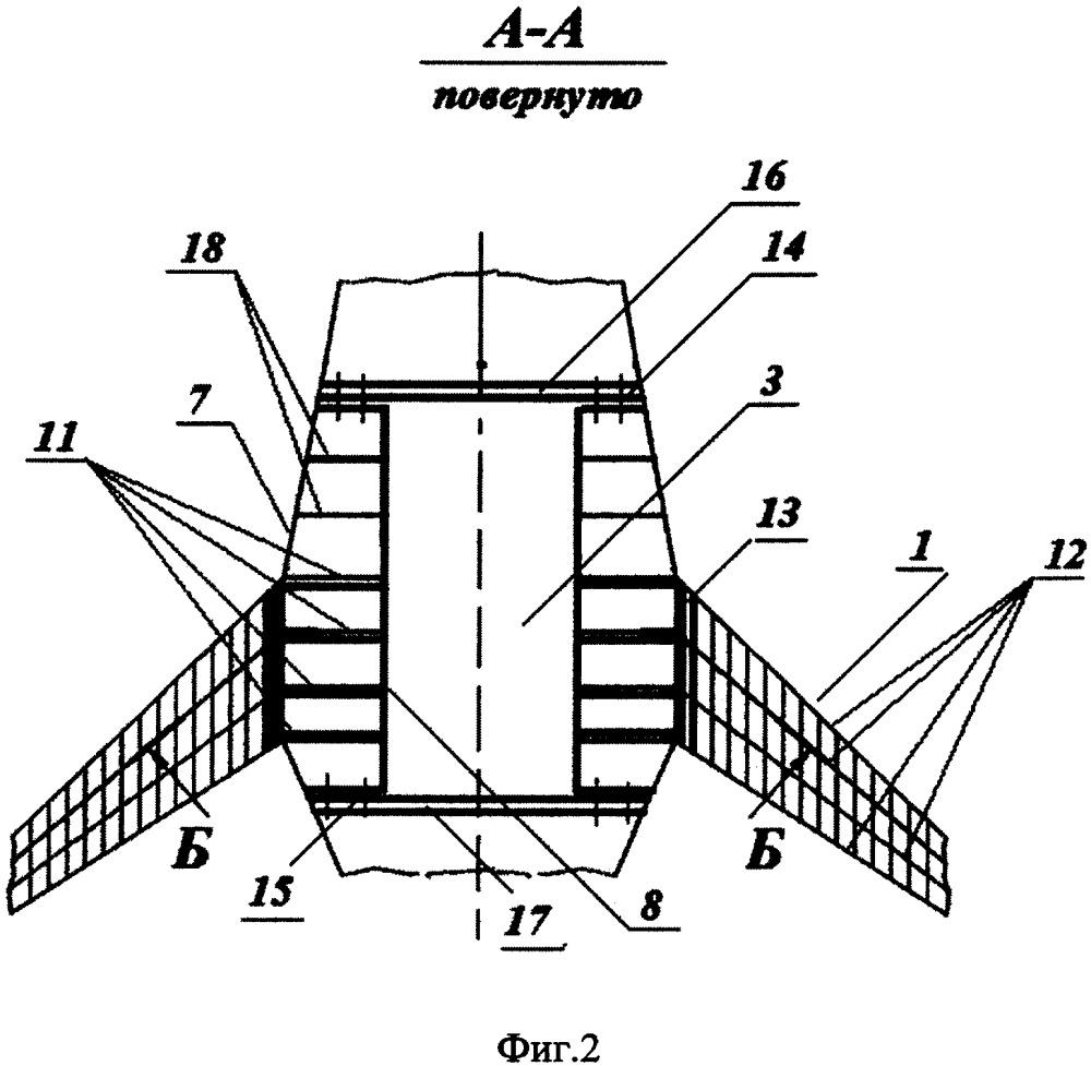 Конструкция крепления консоли крыла к фюзеляжу