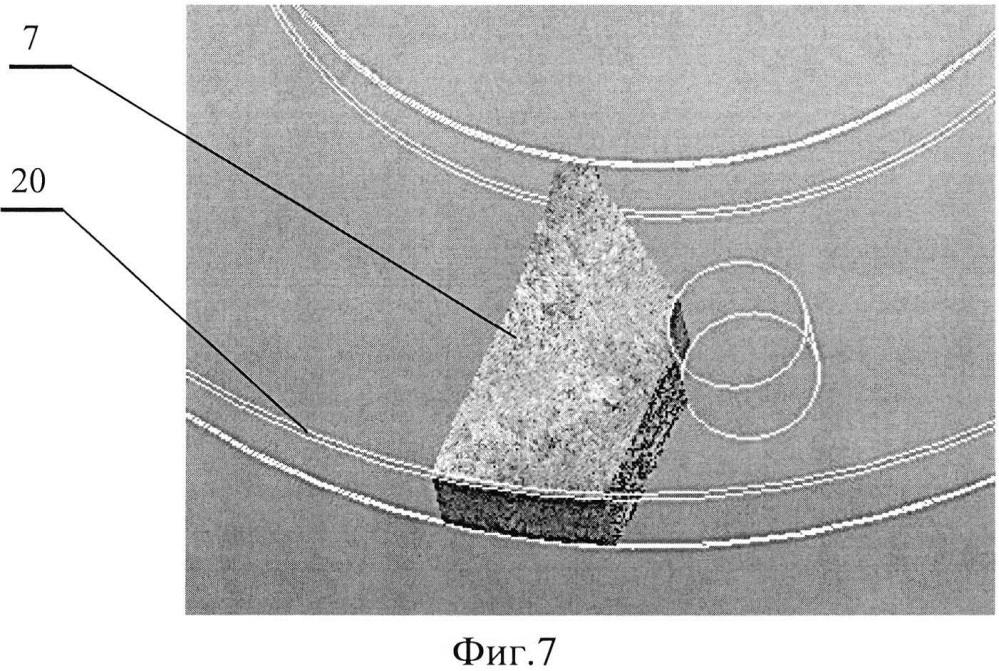 Способ обучения идентификации деталей из ядерного материала