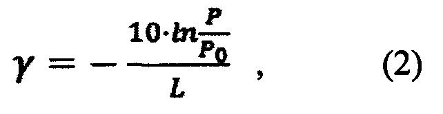 Способ определения коэффициентов погонного ослабления сигналов навигационных космических аппаратов в лесном массиве с координатной привязкой