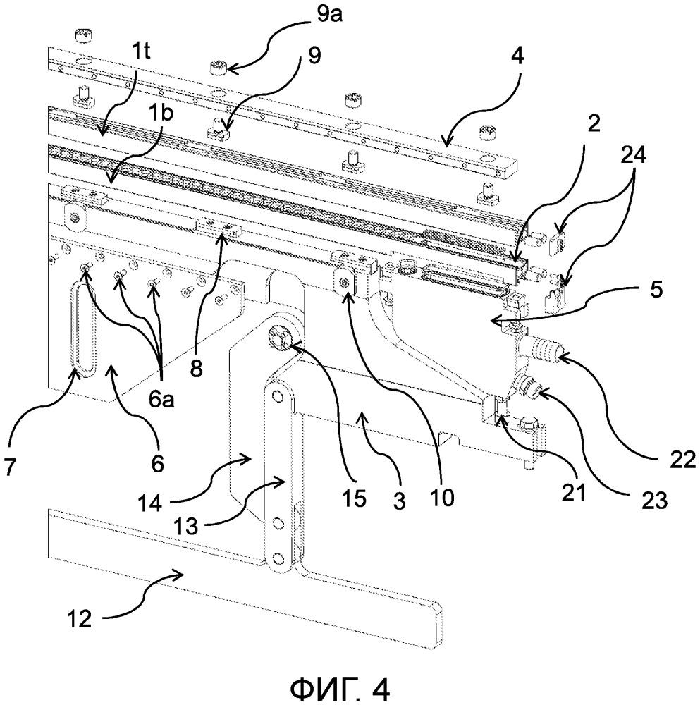 Многоместный плоскотрубчатый аппарат для вытяжки акриловых волокон в паровой окружающей среде под давлением