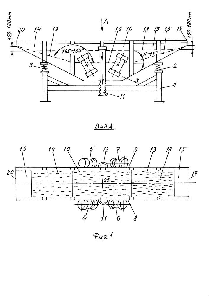 Вибрационный гранулятор стекломассы