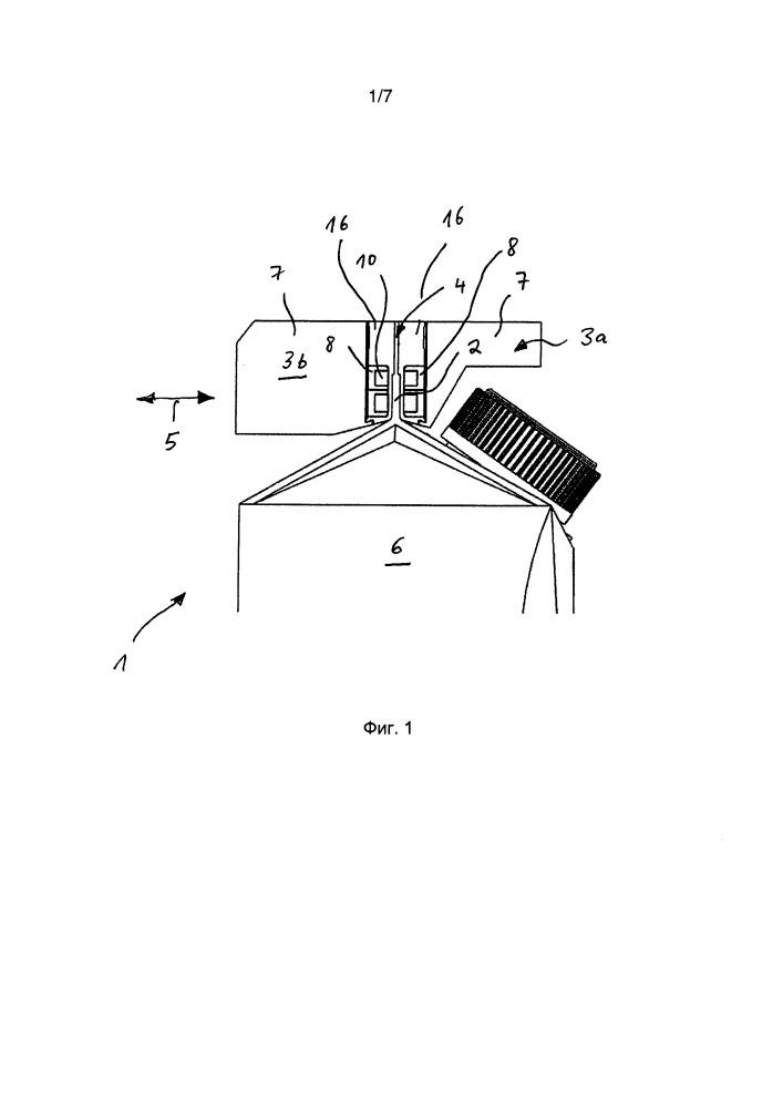 Устройство и способ индуктивного запечатывания нескольких листов многослойного материала