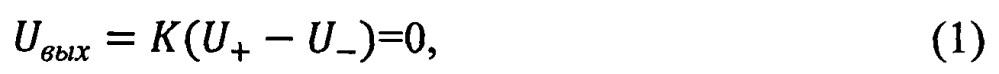 Фильтр нижних частот с гальванической развязкой
