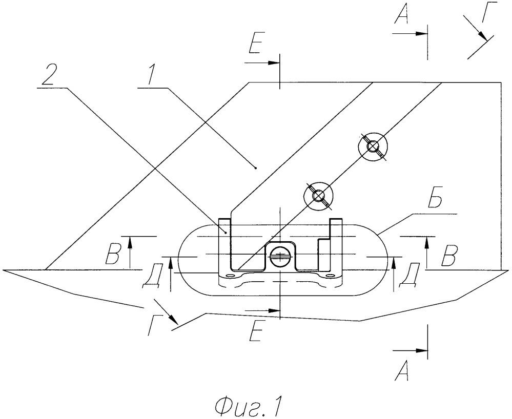 Складываемая аэродинамическая поверхность летательного аппарата