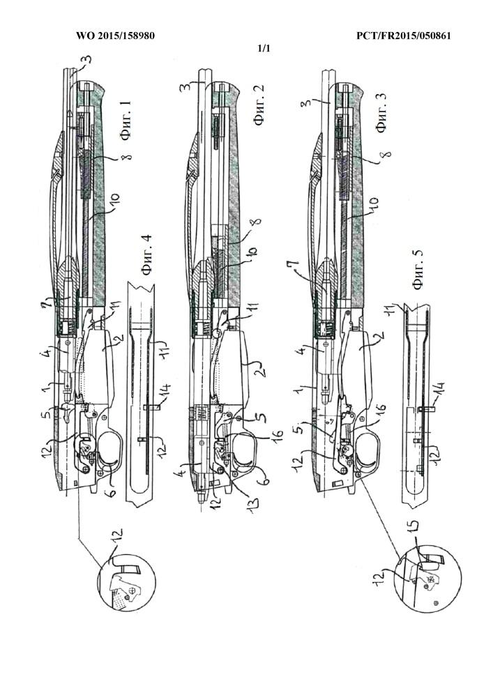 Многозарядное огнестрельное оружие линейного взведения с автоматизированным экстрактированием