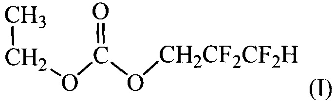 2,2,3,3-тетрафторпропилэтилкарбонат и способ его получения
