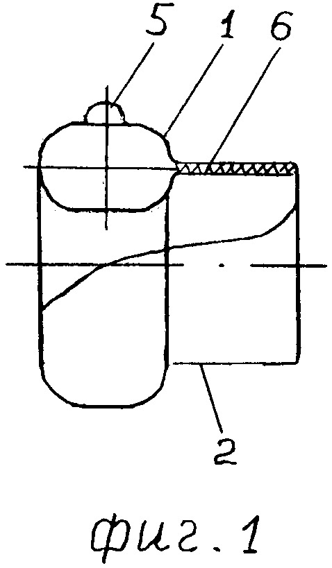Надувное эластичное кольцо для удлинения презерватива двойного надувного