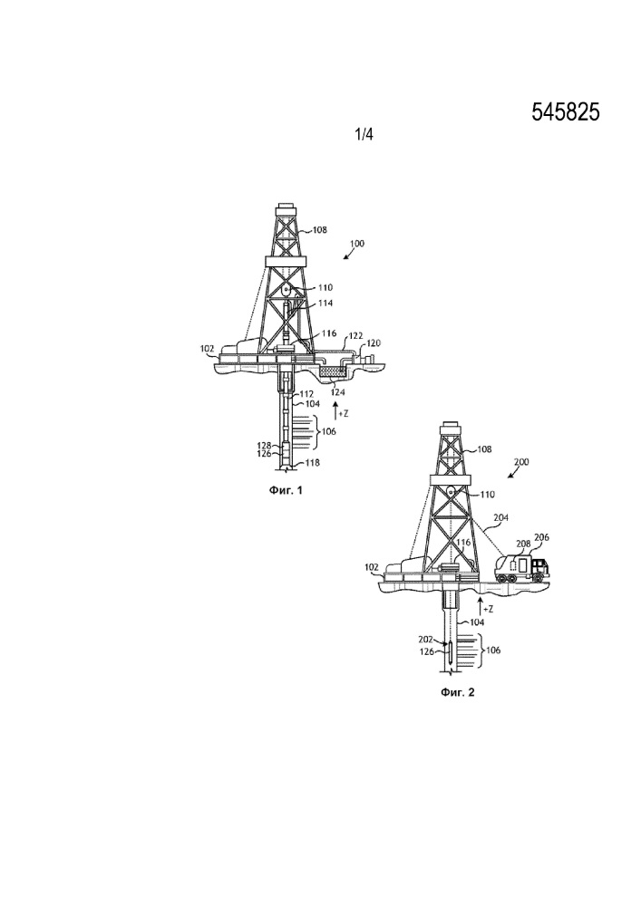 Антенны для инструментов геофизического исследования в стволе скважины и способы изготовления