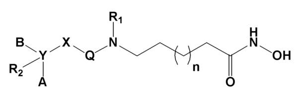 Производные гетероциклические алкильные соединения в качестве селективных ингибиторов гистондеацетилазы и содержащие их фармацевтические композиции