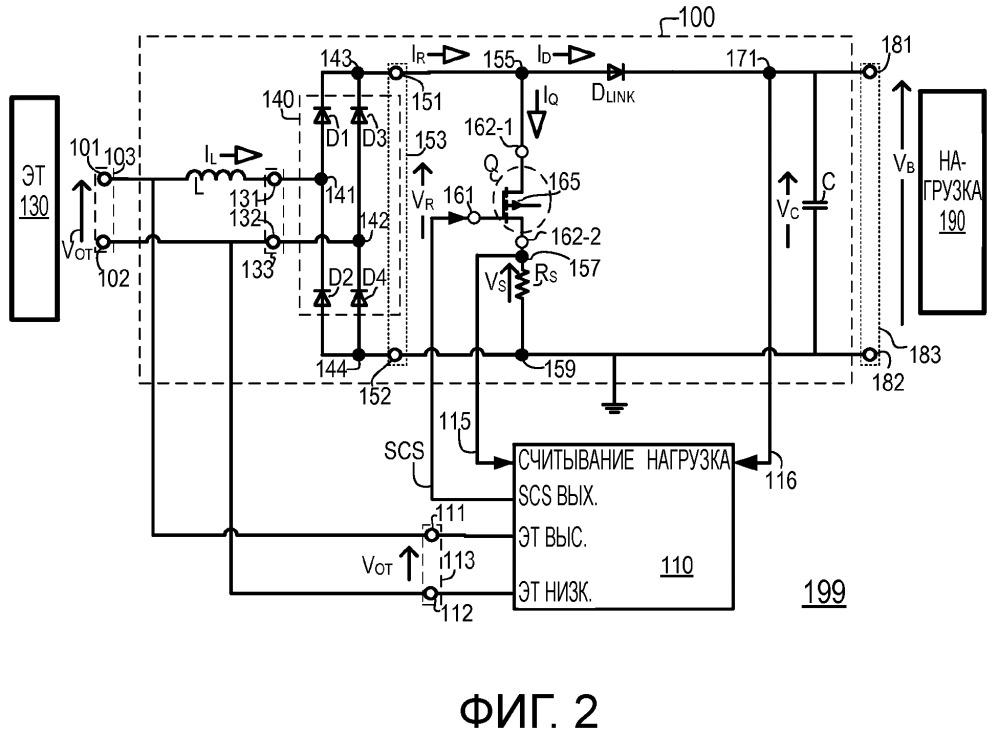 Контроллер коммутатора каскада повышающего преобразователя