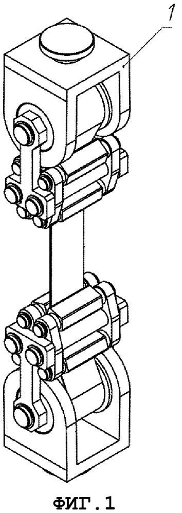 Концевой захват для плоских канатов и тросовых изделий из высокопрочных пленок, нитей из свмпэ, полученных твердофазным методом