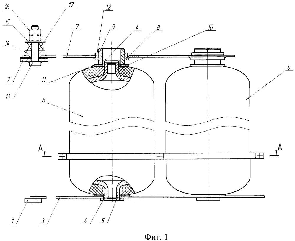 Устройство вертикального крепления баллонов в передвижных газобаллонных установках