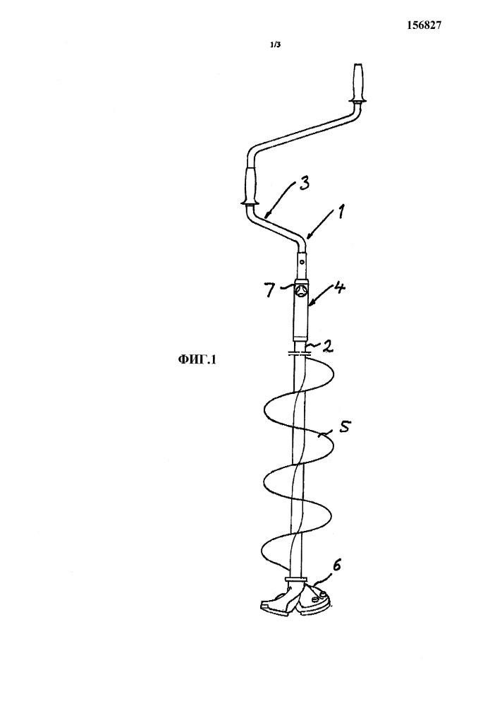 Соединительное устройство и инструмент