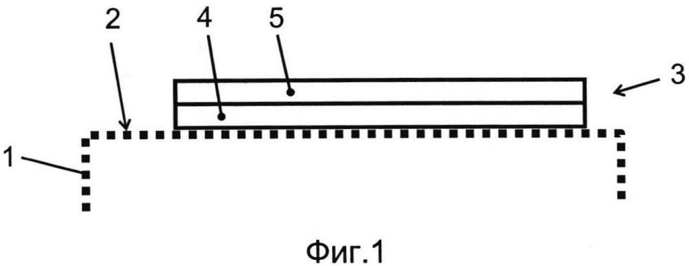 Носитель информации о промокоде товара, размещаемый на корпусе упаковки товара