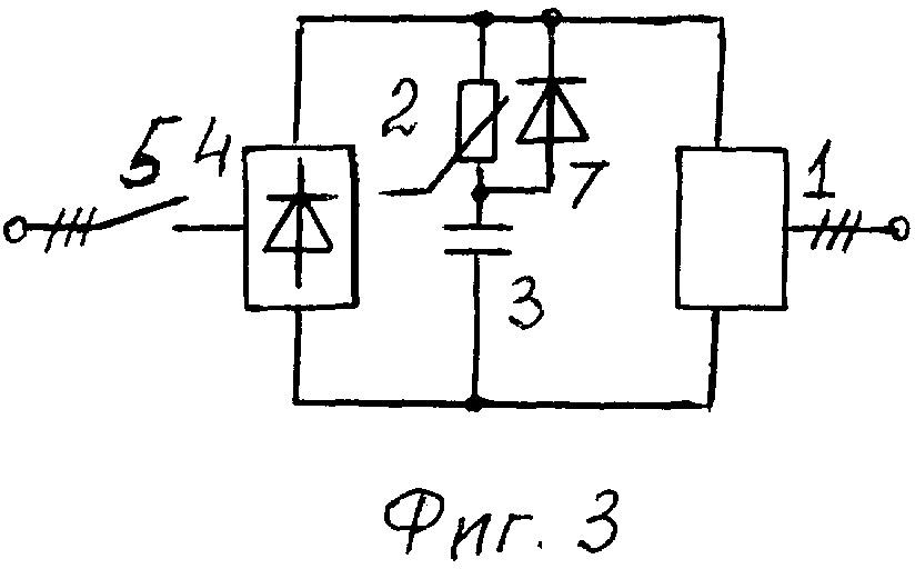 Частотный преобразователь (варианты)