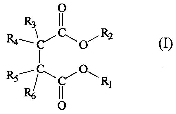 Пэвп с полиолефиновым составом модификатора ударопрочности